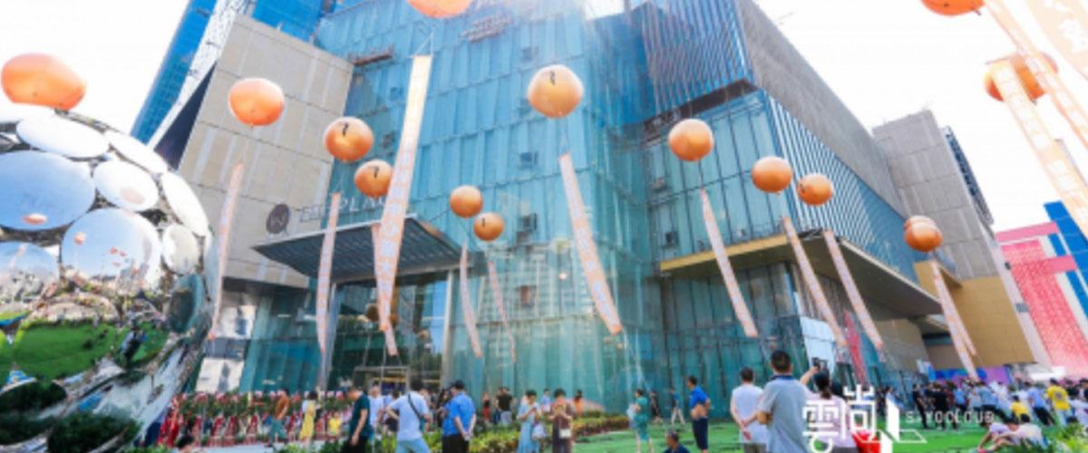 8月25日,云尚武汉国际时尚中心开业庆典在汉正街举行。3000家商户齐开市,呈现超过600个原创设计品牌,仅一天就吸引了近30万客..